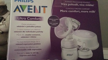 Avent electric breast pump Used only twice Price new: 170€ σε Γλυφάδα