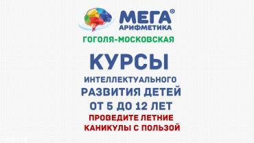 📣📣📣Наш центр интеллектуального в Бишкек