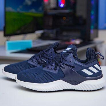 Мужские летние кроссовки от Adidas Отличное качество, фабричный пошив
