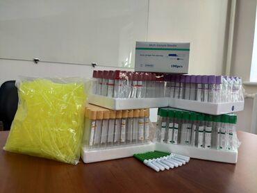 Другие медицинские товары - Кыргызстан: В наличии вакуумные пробирки, иглы и наконечники и т.д. Полные наборы