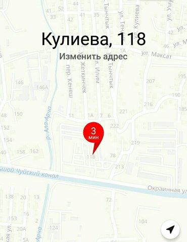Гараж за 39000 сом,  по адресу ул. Кулиева 118 в Лебединовка
