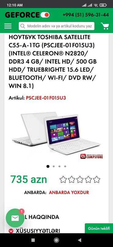 Toshiba - Azərbaycan: Yenisinin mağaza qiyməti 735 AZNdir. Bütün xüsusiyyətləri şəkillərdə ə