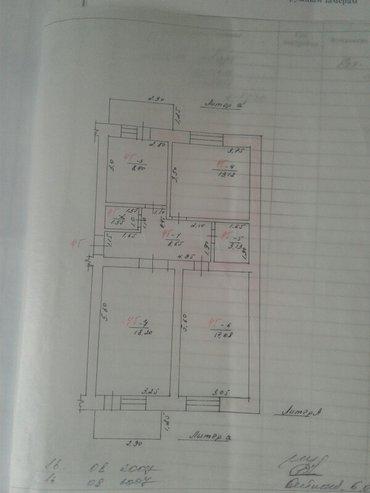 Продаю 3комн квартиру в г. Токмок  в кирп доме, 72кв. м, без ремонта,  в Токмак