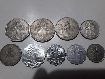 Монеты Ирака в Токмак