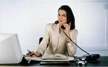 Работа для женщин в сфере безопасности