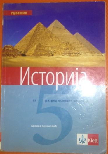 Knjige, časopisi, CD i DVD | Kragujevac: ISTORIJA ZA 5. RAZRED OSNOVNE ŠKOLE, KLETT, 2012.Udžbenik je veoma