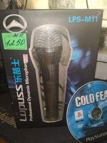 Микрофон студийный  Почти новый. Продам В подарок диск на Ps2