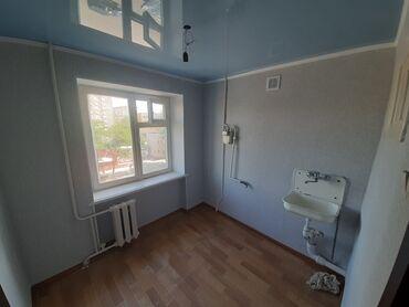 считыватель паспортов купить бишкек в Кыргызстан: Индивидуалка, 2 комнаты, 45 кв. м