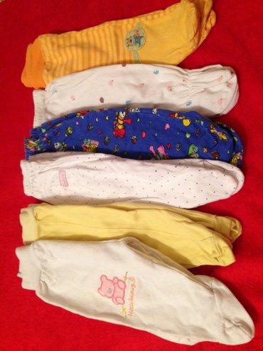 серьги для новорожденных в Кыргызстан: Ползунки для новорожденных