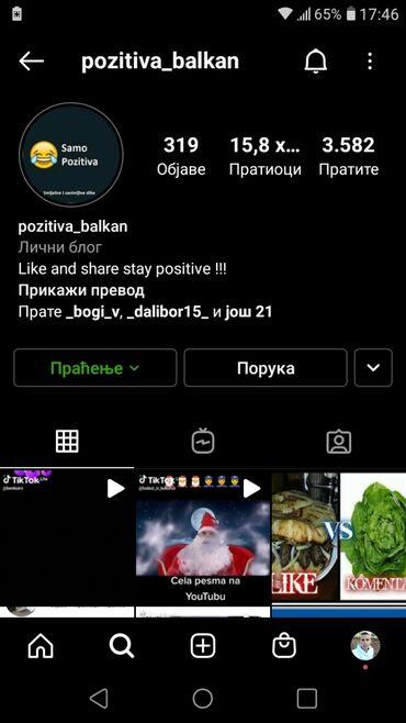 Prodaje se Instagram nalog