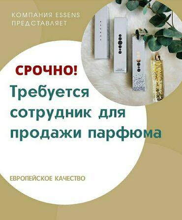 blackmagic production camera 4k в Кыргызстан: Вашему вниманию предлагаю@production_company7Жмите, Для ЗАКАЗА и