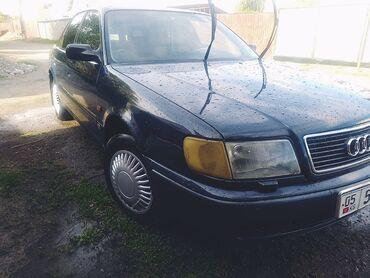 Транспорт - Григорьевка: Audi S4 2 л. 1991