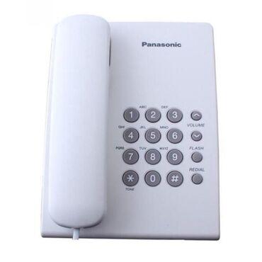 Телефон Panasonic KX-TS500MXТип связи: аналоговая2-ступТелефон