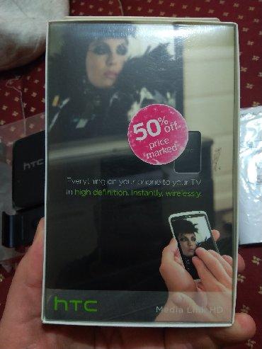 htc one dual - Azərbaycan: HTC one X+1,5 ram 64GB yaddas ustunde media link. Media Link her hansi