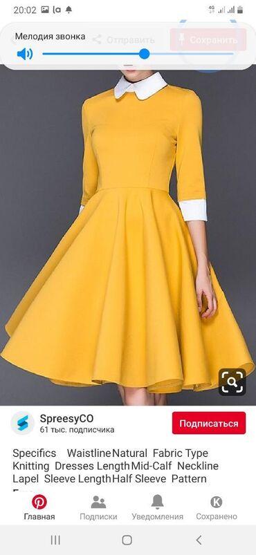 bentley mulsanne 675 at в Кыргызстан: Требуются швеи женс платье пальто жибек жолу лермонтова