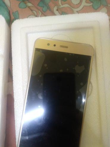 Huawei p10 lite οθονη σε Serres