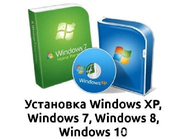 IT, интернет, телеком в Кыргызстан: Устaновка Windows - Синий экран, не включается, перезагружается
