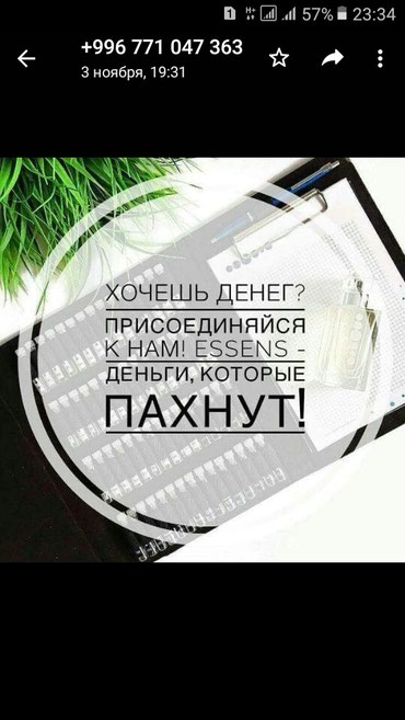 ad-image-51028013