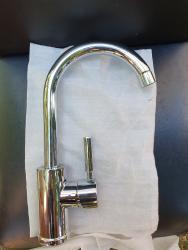 Umivaonik - Srbija: Slavina za sudoperu ili lavabo nasadnajednorucna nasadna slavina za