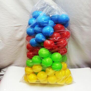 Детские шарики для сухого бассейна - разноцветный набор для
