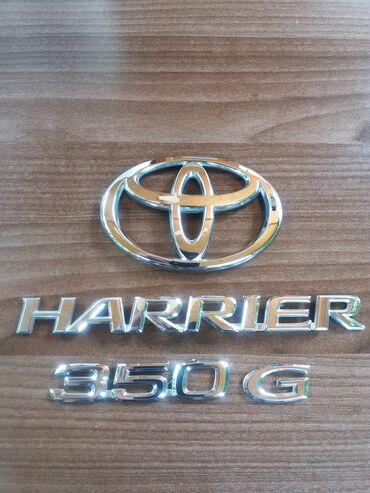 Шильдики Тойота Харриер 350. Оригинал