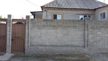 Продаю немецкий кирпичный дом 87 м.кв. с.Лебединовка, ул.Чапаева