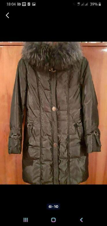 Куртка пуховик 46 размер в идеальном состоянии, покупала дорого