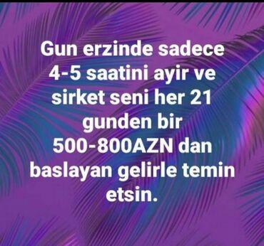 в Горадиз: Xanımlara online işİşimiz evdən idarə olunurİş qrafiki sərbəstdirArtan