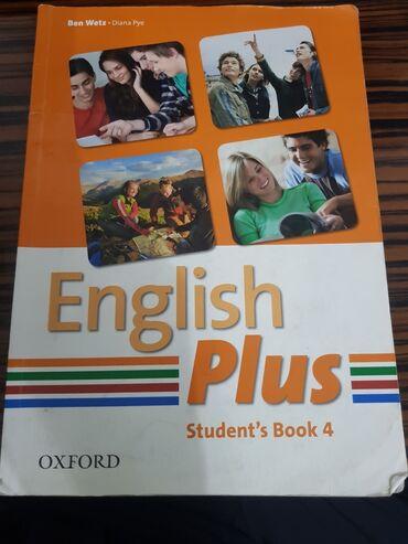 диаметр cd диска в Кыргызстан: Учебник по английскому. English Plus students book 4Для 9го класса