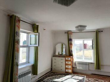 рулевая рейка honda fit в Ак-Джол: Продается квартира: 3 комнаты, 100 кв. м
