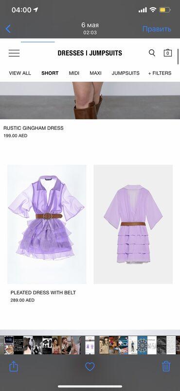 Платье Коктейльное Zara XL
