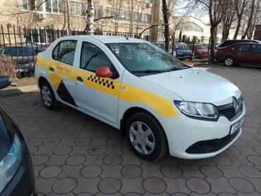 """Ооо""""жанэл"""" набирает водителей в службу в Бишкек"""