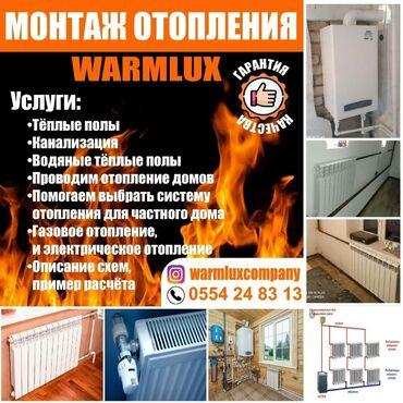 платье футляр теплое в Кыргызстан: Монтаж отопления, делаем металлическими и полипропиленовыми трубами