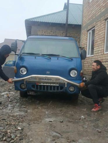Куплю черный метал. самовызов, договорная в Бишкек