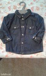 Bakı şəhərində Новая джинсовая рубашка, привозная, нам ее подарили, но мы так ни