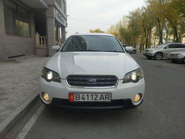 авто в кыргызстане из японии in Кыргызстан | АВТОЗАПЧАСТИ: Subaru Outback 2.5 л. 2004 | 260000 км