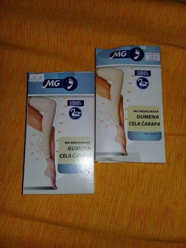 Ostalo - Sombor: Medicinske gumene čarape, dužina cela noga, veličina VI (48-52). Nove