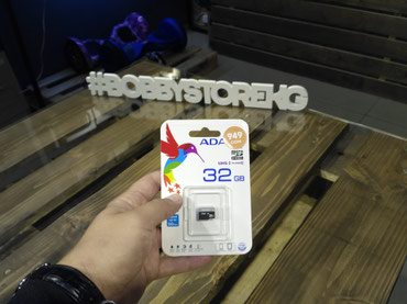 Купить micro SD Card (ADATA 32GB Class10) Бишкек           в Бишкек