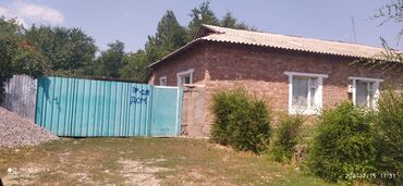 Недвижимость - Чалдавар: 12 кв. м, 3 комнаты