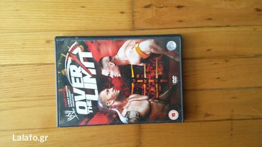 WWE Over The Limit 2010-DVD σε Athens