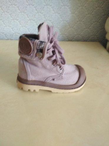 Детская обувь в Токмак: Новое не успели поносить привезли из штатов размер 16-17. с 9 дгод