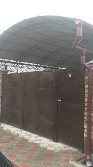 сколько стоит провести газ в дом бишкек в Кыргызстан: Продам Дом 180 кв. м, 6 комнат