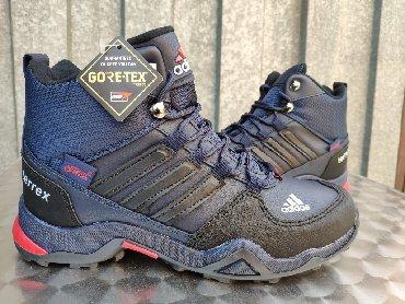 Adidas cipele - Srbija: Adidas Go-retex-NOVO-Nepromocive Adidas Cizme+Postavljene!   Model je