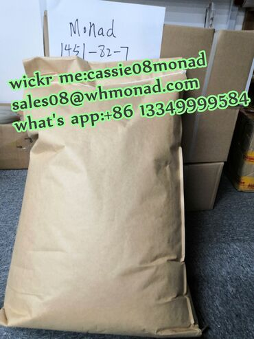 Fast delivery 2-Bromo-4'-Methylpropiophenone cas 1451-82-7 in stock P