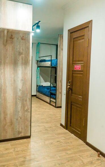 выкройки мужской одежды в Кыргызстан: Хостел номад  lounge zone, прачечная,парковка,wi-fi,белоснежное белье