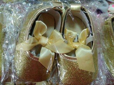 Золотые туфельки. от 0- до года. в Бишкек