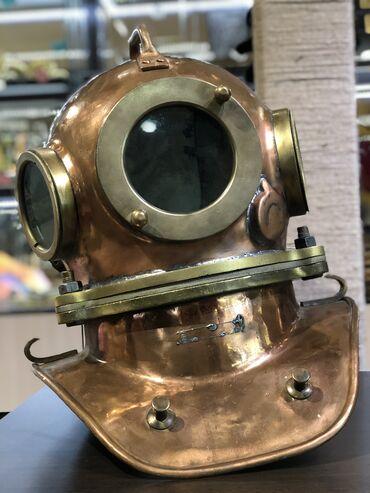 Антиквариат - Бишкек: Антиквариат! антиквариат!  водолазный шлем!  советский водолазный шлем