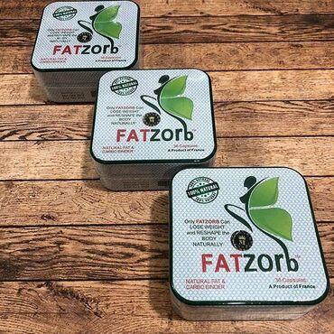 Fatzorb Фатзорб 36 капсул натуральный растительный состав без побочных
