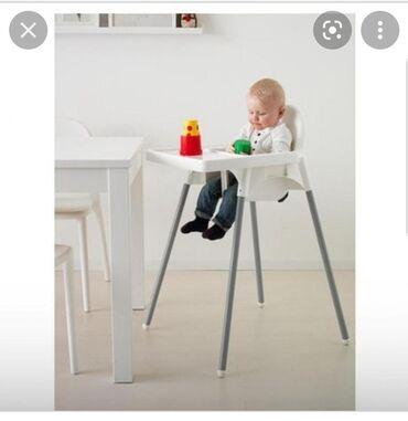 Детский стульчик для кормления IKEA.Очень удобная, в идеальном
