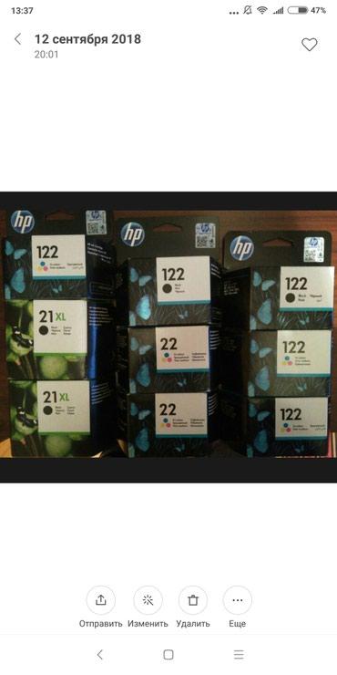 Original HP Katricler 122 ag qara ve rengli, Hp21 ve 22 в Bakı